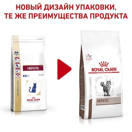 RC-VET-DRY-CatGastroHE-BrandFlagship_rus2