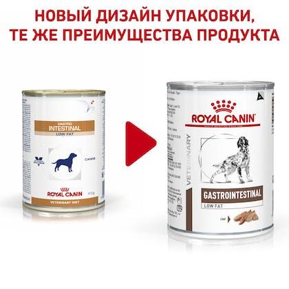 RC-VET-WET-DogGastroLF400g-BrandFlagship_rus2