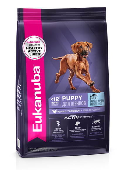 Eukanuba Puppy Large Breed– 3D Left Justified –RUS
