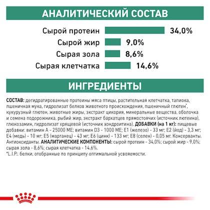 RC-VET-DRY-CatSatietyWM-Eretailkit-B1_08