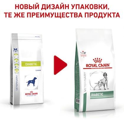 2_RC-VET-DRY-DogDiabetic - Copy