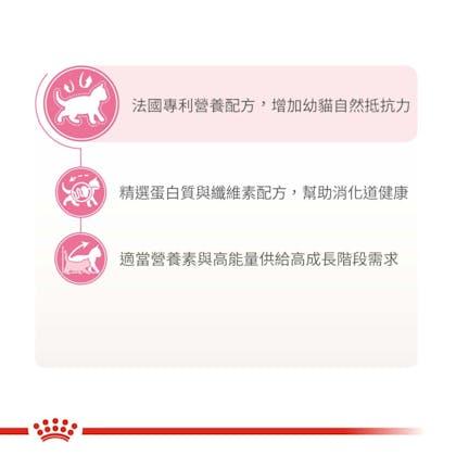 幼貓K36_產品賣點