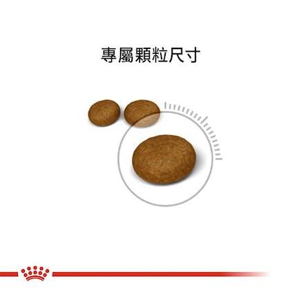 敏感膚質HS33