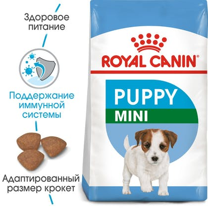 HI_SHN_MINI_PUPPY_DRY_ru_4