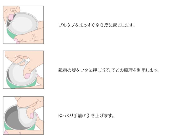 70_Japan_local_FAQ_Pull tab.jpg