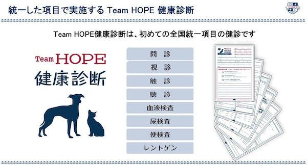 453-japan-local-ca-teamhope-seminar-medical-checkup