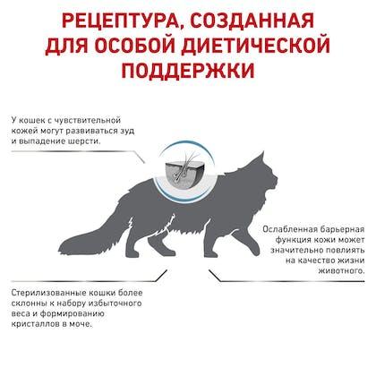 3_RC-VET-DRY-CatSkinCoat