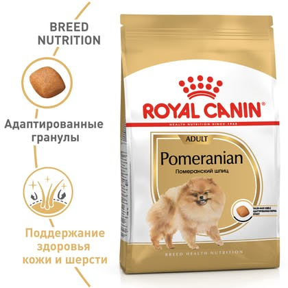 Pomeranian dry hero