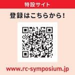 623-japan-local-ca-vet-symposium-qr