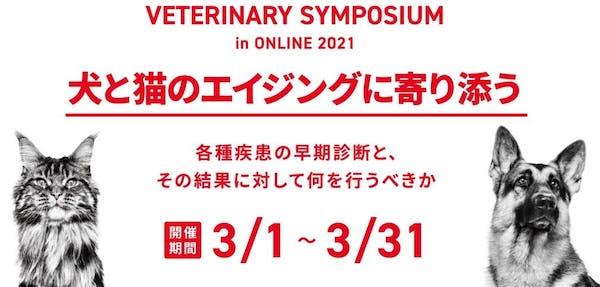622-japan-local-ca-vet-symposium