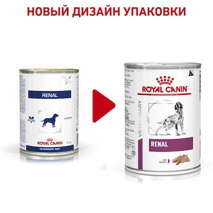 RC-VET-WET-DogRenalLOAF410_rus2