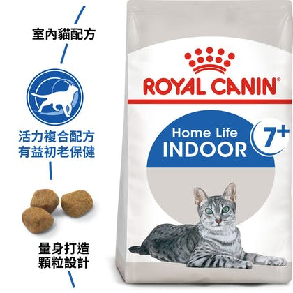 室內熟齡貓IN+7_EC產品圖