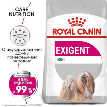 RC-CCN-ExigentMini-MV-Eretailkit_rus