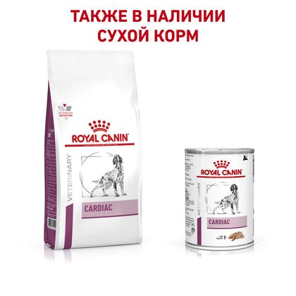 RC-VET-WET-DogCardiacLOAF410_rus6