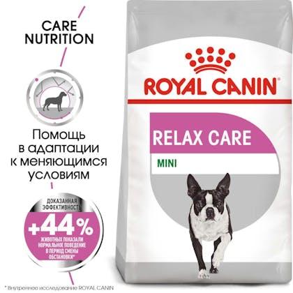 RC-CCN-RelaxMini-MV-Eretailkit_rus