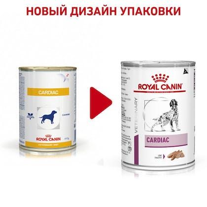 RC-VET-WET-DogCardiacLOAF410_rus2