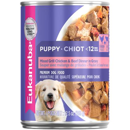 EUKANUBA - WET PUPPY MIXED GRILL CHICKEN & BEEF DINNER IN GRAVY - FACING