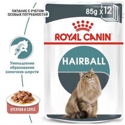 RC-FCN-Wet-HairballCareGravy_1-RU.jpg