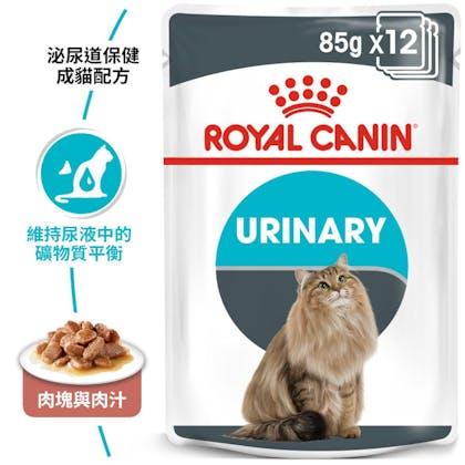 泌尿保健貓專用濕糧85g_EC專用Pack Shot