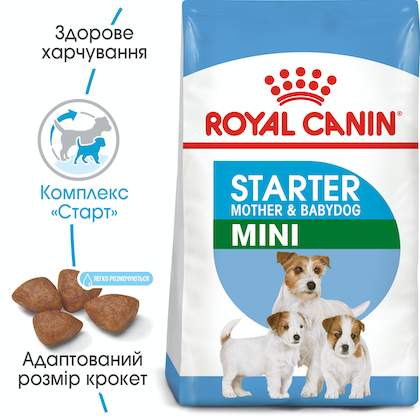 HI_SHN_MINI_STARTER_MOTHER_BABYDOG_DRY_ua_4