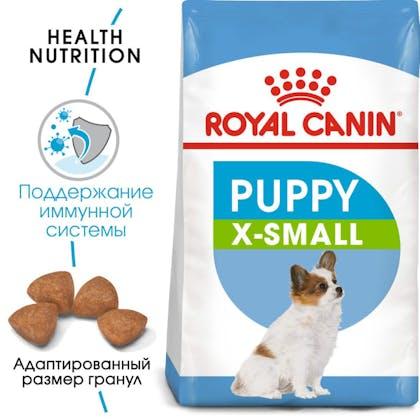 RC-SHN-PuppyXSmall-MV-EretailKit_rus