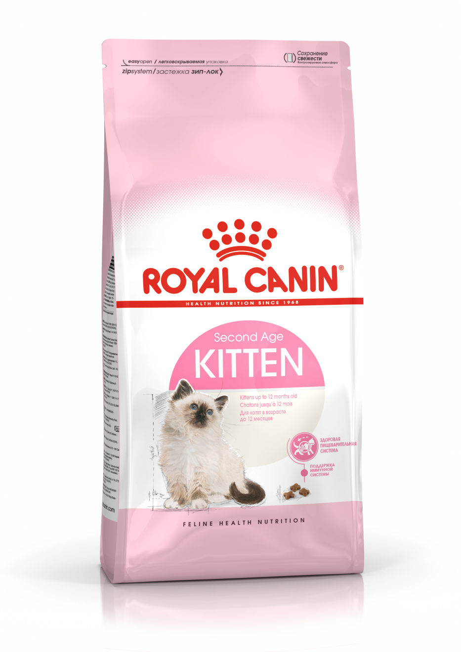 Mother And Babycat Dry Royal Canin