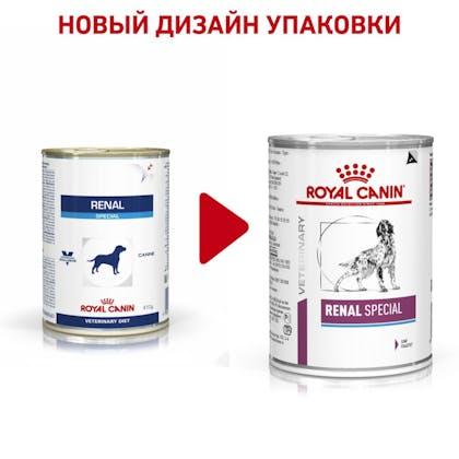 RC-VET-WET-DogRenalSpeLOAF410_rus2