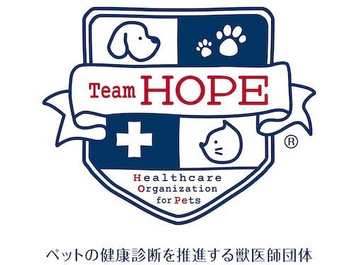 94_Japan_local_CA_Team HOPE Logo.png