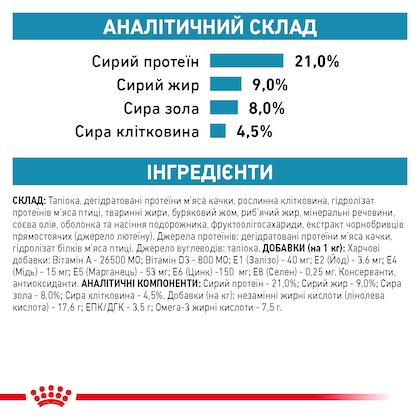 RC-VET-DRY-DogSensCtrl-Eretailkit-B1_6