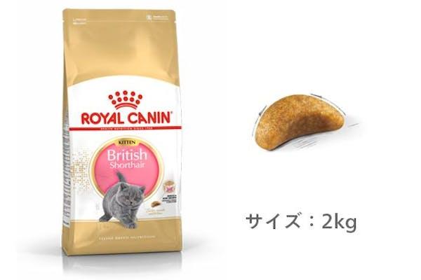 441_Japan_local_Packshot of British and Kibble