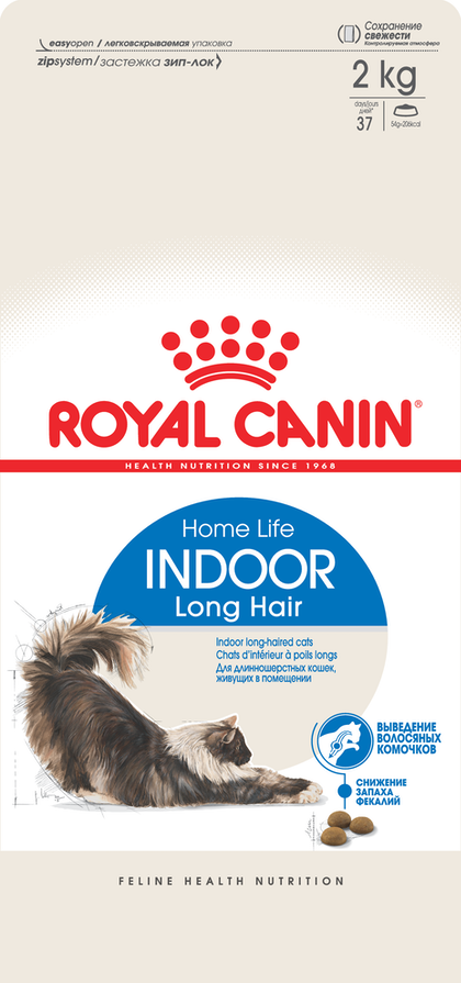 16-INDOOR LONG HAIR-B1-RU