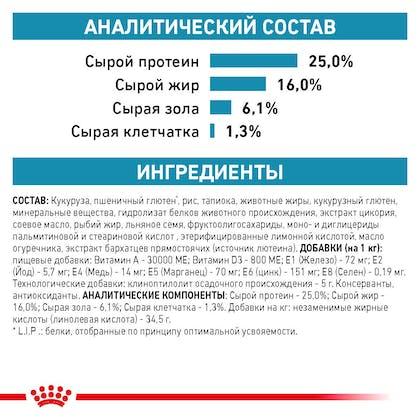 RC-VET-DRY-DogSkinCareSD-Eretailkit-B1_7