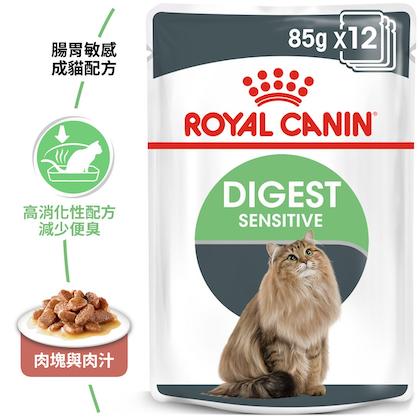 腸胃敏感貓專用濕糧85g_EC專用Pack Shot