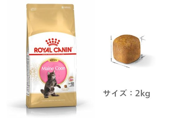 442_Japan_local_Packshot of Maine Coon and Kibble