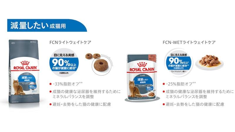 403-japan-local-ca-fcn-renewal