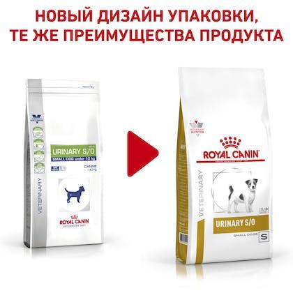 2_RC-VET-DRY-DogUrinarySOSD-rus2