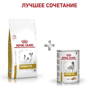 9_RC-VET-DRY-DogUrinarySOSD-rus9