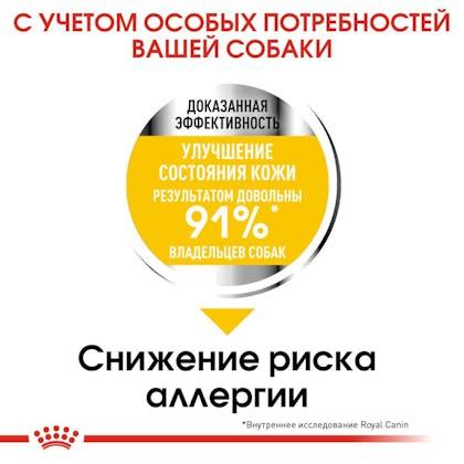 RC-CCN-DermaMed-CV-Eretailkit-3_rus
