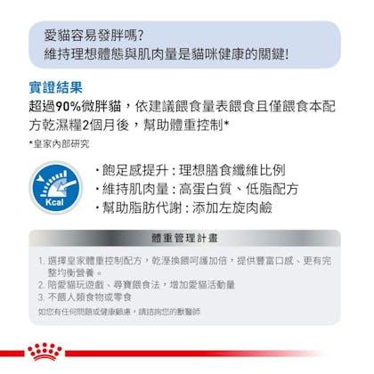 2-L40_產品賣點