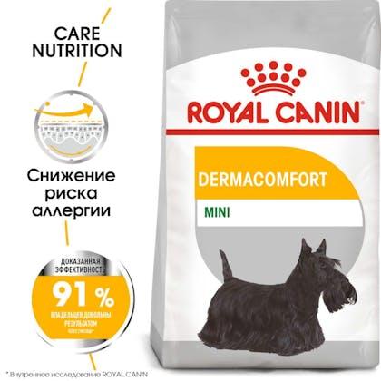 RC-CCN-DermaMini-MV-Eretailkit_rus