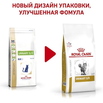 2_RC-VET-DRY-CatUrinarySO-rus2