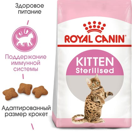 HI_FHN_KITTEN STERILISED_DRY_ru_4