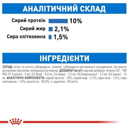 RC-FCN-Wet-UltraLightGravy_7-UA.jpg