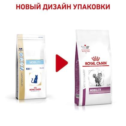RC-VET-DRY-CatMobility_rus_new2