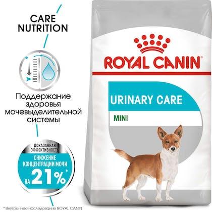 RC-CCN-UrinaryMini-MV-Eretailkit_rus