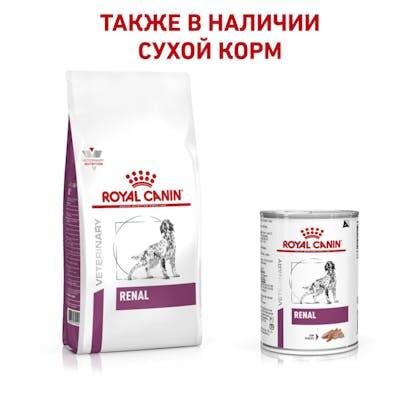 RC-VET-WET-DogRenalLOAF410_rus7