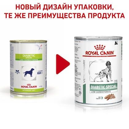 2_RC-VET-WET-DogDiabeticSPLC410g