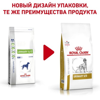2_RC-VET-DRY-DogUrinarySO-rus2
