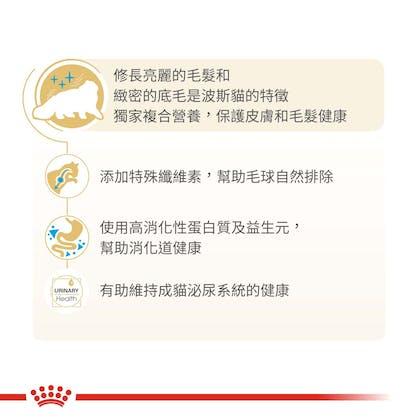 波絲成貓P30_產品賣點